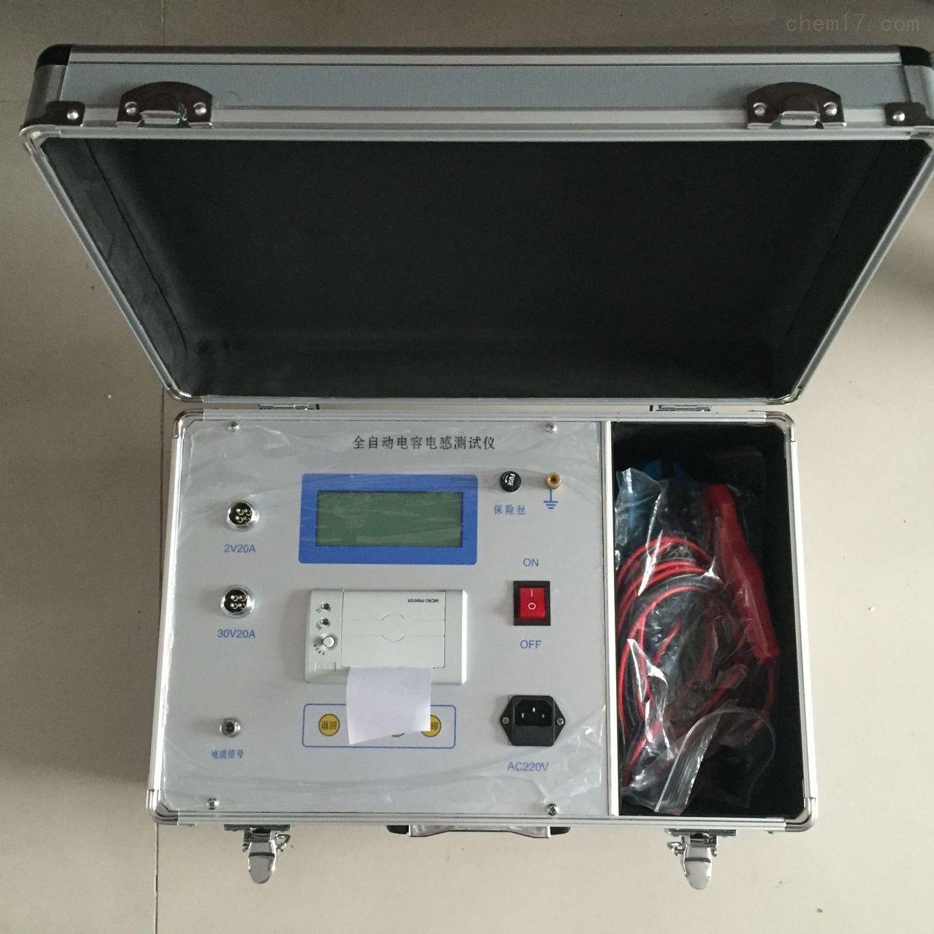 專業研發生產三相電容電感測試儀