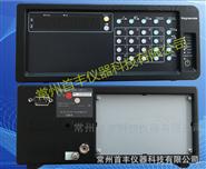 原装索尼Magnescale计数器LH71-1,单轴显示