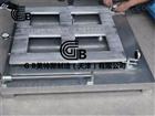 陶瓷砖综合测定仪-试验标准