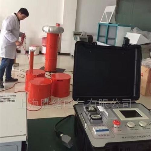 上海KD-3000变频谐振耐压试验装置