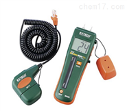 美国EXTECH组合针/无针水分仪原装进口