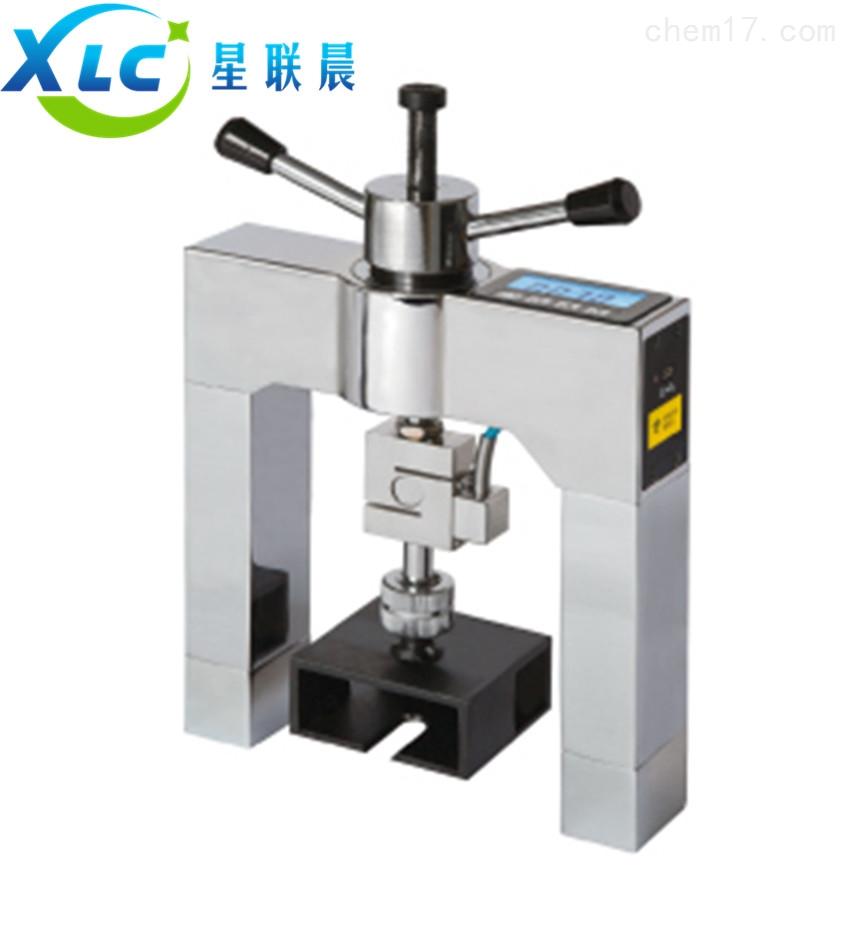 北京高精度铆钉拉拔检测仪XC-HC-MD60促销