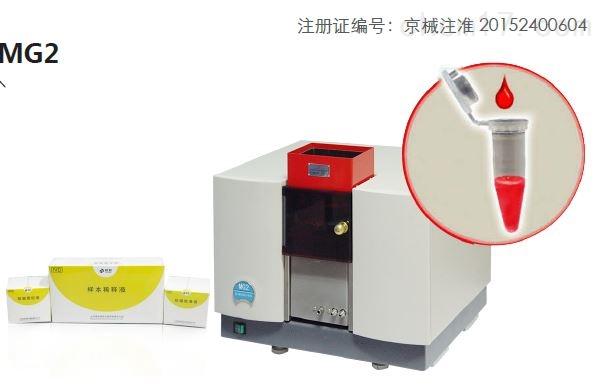 铅镉同测分析仪