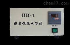 HH系列-1数显恒温水浴锅