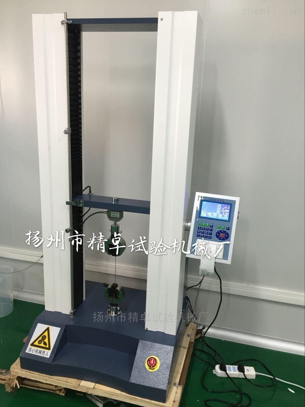 JZL-S系列双数显电子拉力试验机