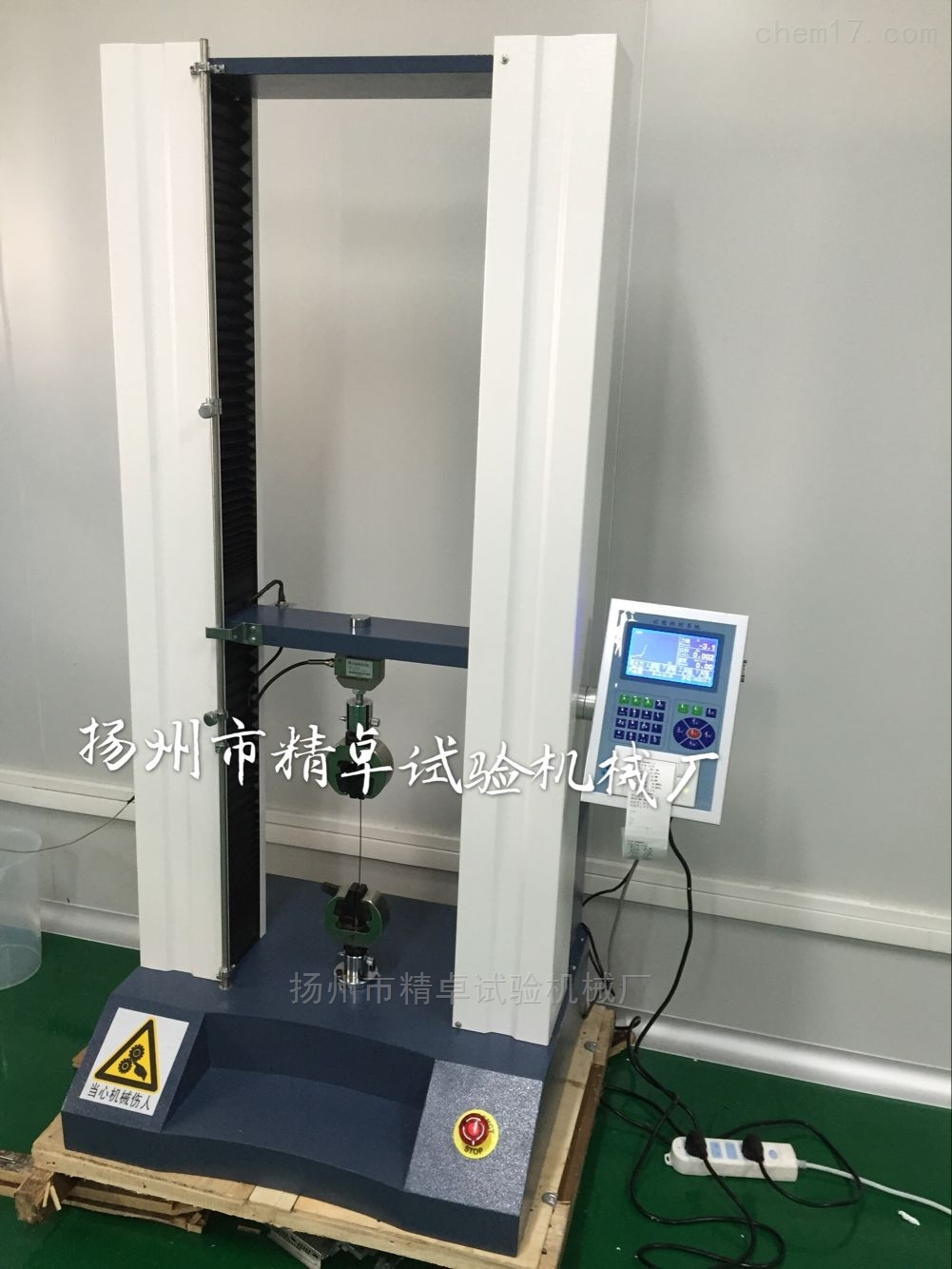 JZL-S系列数显电子拉力试验机