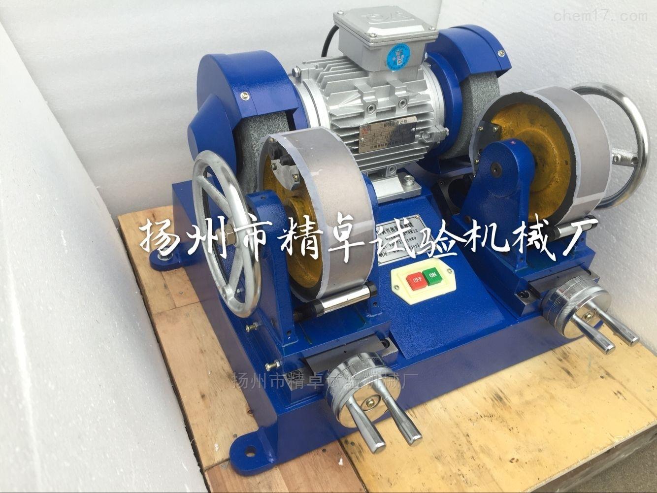 MPS-3型双头磨片机
