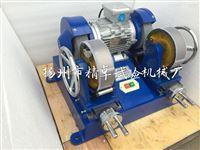 橡膠磨片機