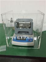 橡膠密度計