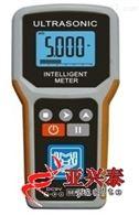 货号:PN008134手持式超声波水深测量仪货号:PN008134