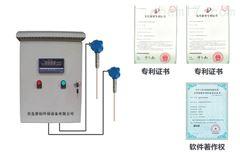 电厂布袋除尘在线监测系统管道在线价格厂家