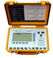 SDDL-500通訊電纜故障測試儀