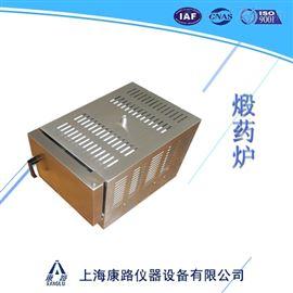 煅药炉GMP8-10程控电阻炉