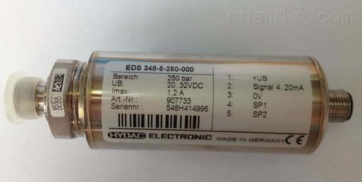 德国巴士德压力传感器UTS7 CT58-050现货