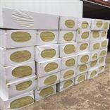 安徽防火岩棉板生产厂家