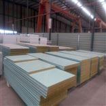 武威高密度岩棉板供应