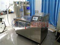 液氮深冷设备