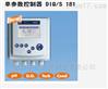 德国WTW 在线pH/ORP测量仪单参数控制器