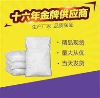 鱼藤粉|植提农药原料厂家