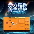 YOMO-40BT全自动40kw柴油发电机价格
