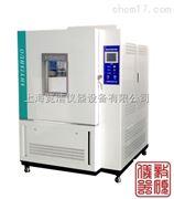 北京高低溫濕熱交變試驗箱