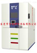 东莞市赛思检测设备有限公司