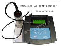 超純水溶氧測定儀