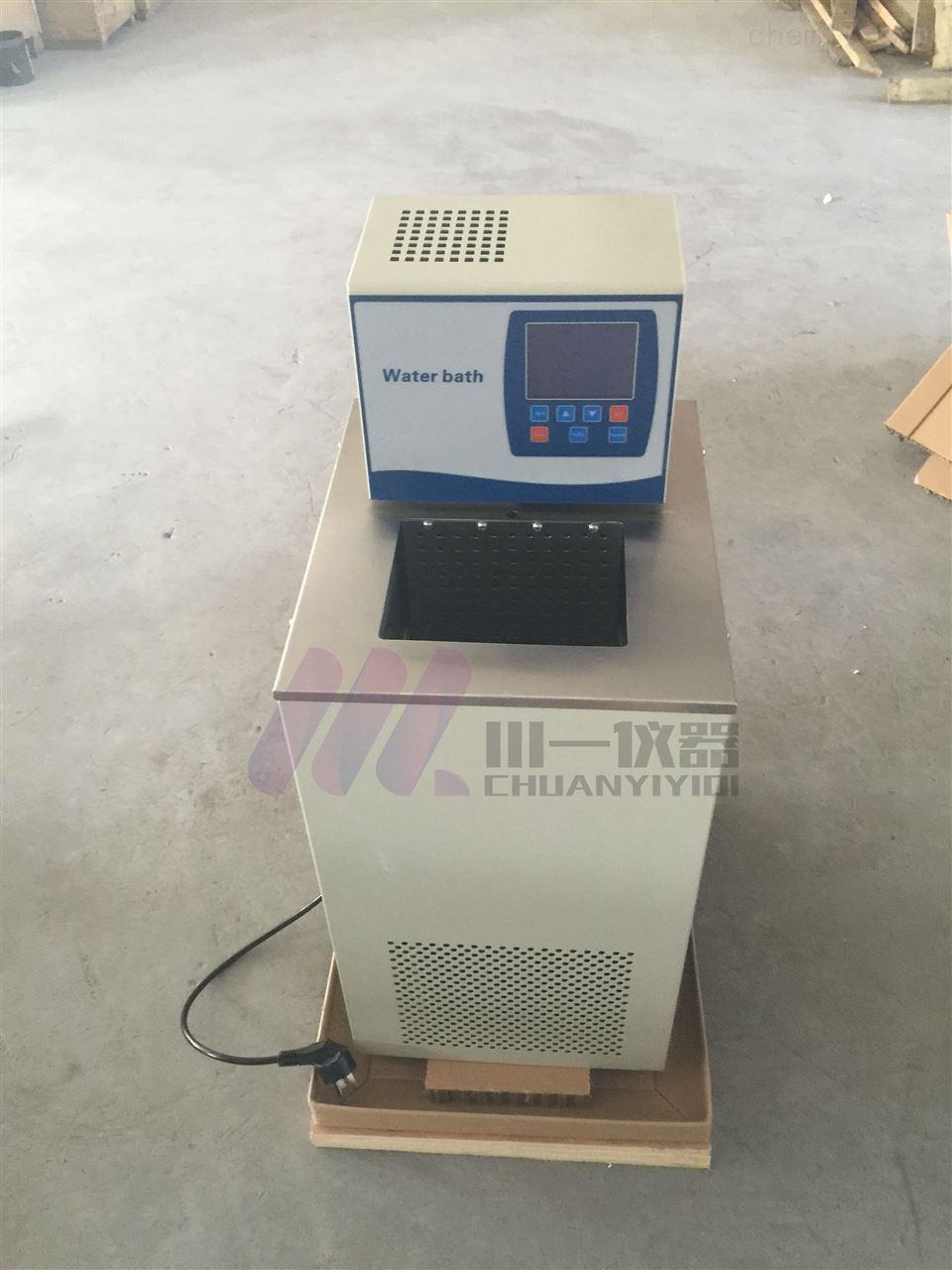 2030低温恒温槽CYDC-0506高低温循环一体机