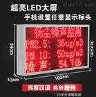 河南郑州扬尘检测河南郑州PM2.5PM10在线监测