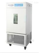 LRH低温培养箱