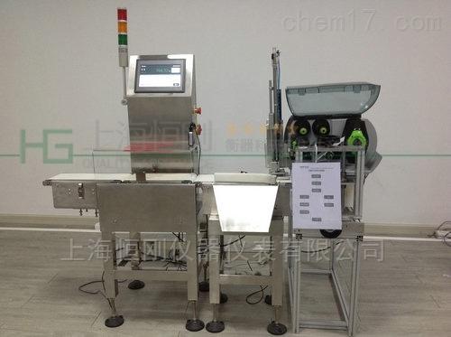全自动称重扫码贴标一体机 称重贴标机价格