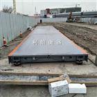 天津港出口电子秤scs60吨電子地秤规格尺寸