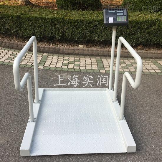 上海厂家透析电子秤,300kg血液透析称