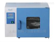 DHP-9902電熱恒溫培養箱立式