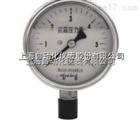 Y-101A-Z/Y-101AZ耐震壓力表