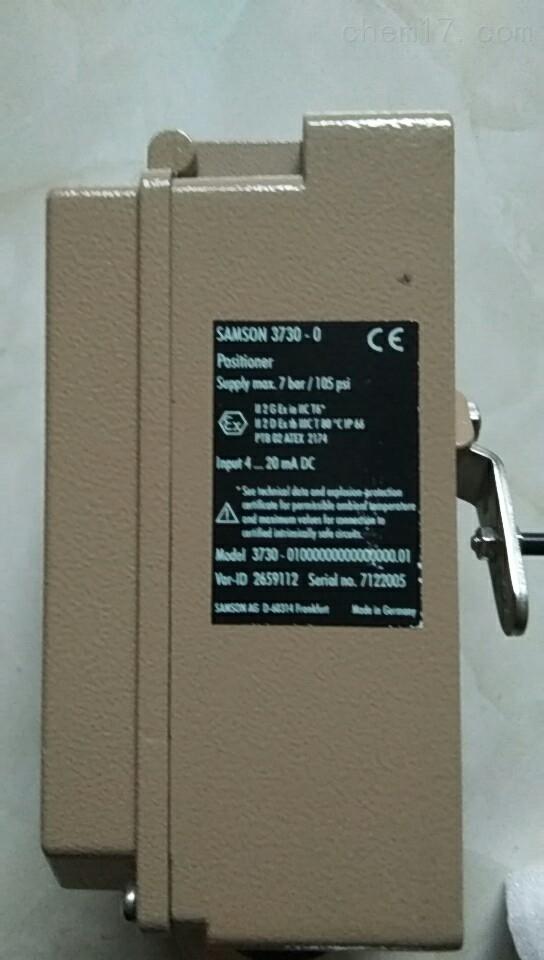 德国SAMSON定位器现货销售