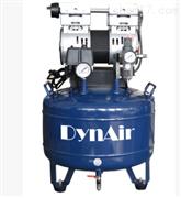 DYNAIR/大圣 岱洛无油空压机 DA7001