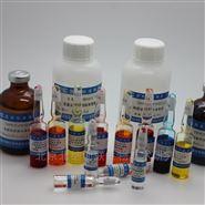 1010901盐酸羟胺-试剂价格