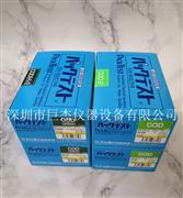 《新款现货》CODH-2水质快速测试包