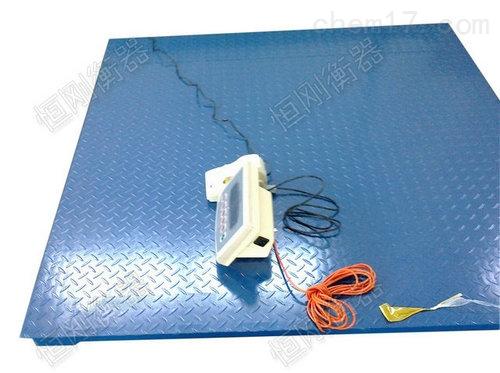 定制花纹20吨地磅,搬运称重电子防水地磅