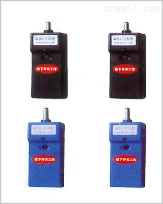 GYX220-SG工频验电信号发生器