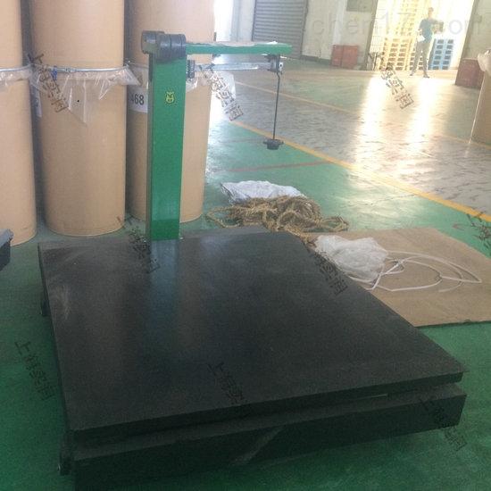 2t机械秤,尺寸1.2米*1.5米老式机械称价格