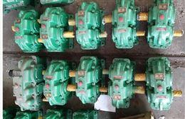 现货:ZDY100-1.25-1齿轮减速机