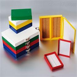 Biologix 玻片盒