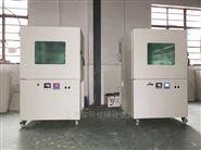 充氮气无氧真空烘箱真空度控制干燥箱400度