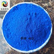 群青蓝 好利得群青5008 耐酸性群青颜料
