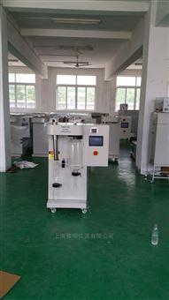 小型喷雾干燥机/小型喷雾干燥器/小型喷雾干燥机厂家/小型喷雾干燥器厂家