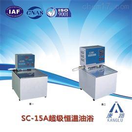 SC-30A数显水油两用箱|上海数显水浴箱