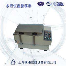 SHZ-A(A)恒温振荡器|水浴恒温振荡器