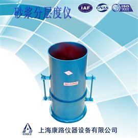 150砂浆分层度仪、分层度仪、加厚分层度、标准砂浆分层度仪